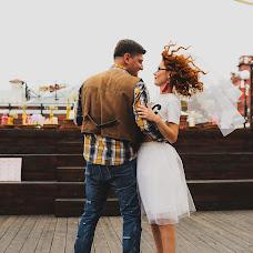 Wedding photographer Kirill Kravchenko (fotokrav). Photo of 17.10.2016