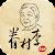 眷村李老滷味 file APK Free for PC, smart TV Download