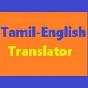 Tamil Translator
