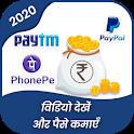 Watch Video, Earn Money & Earn Cash - Cash Rewards icon