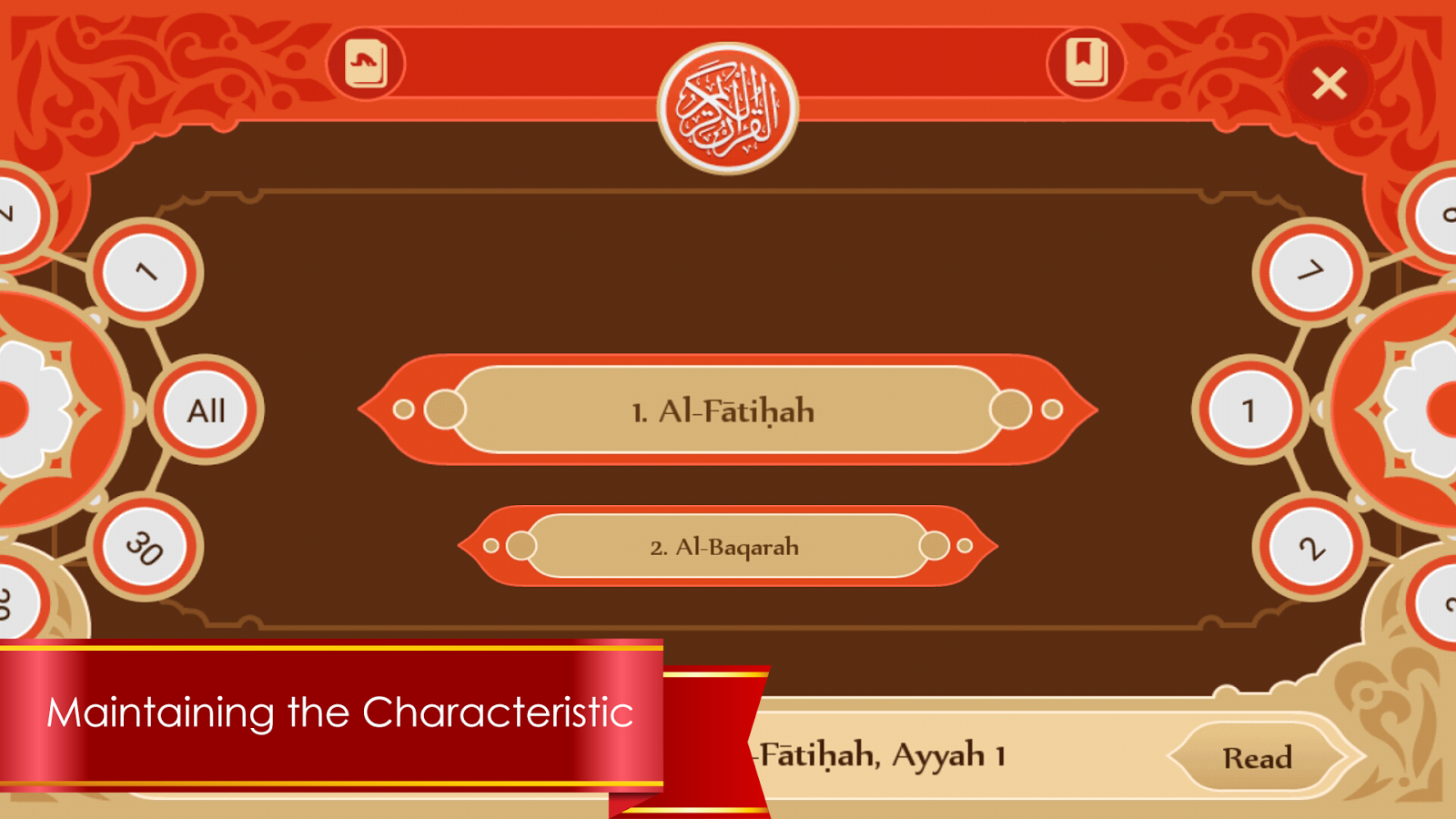 Quran MyQuran in English- screenshot