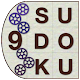 Sudoku (Oh no! Another one!) (game)