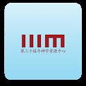 Third Millennium Ministries中文 icon
