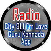 Best Kannada Radio FM Android Apps for Free 2019 | GameTwo
