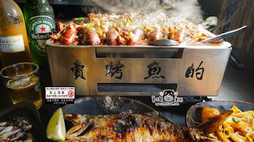 賣烤魚的。