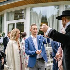 Свадебный фотограф Юлия Исупова (JuliaIsupova). Фотография от 15.08.2019