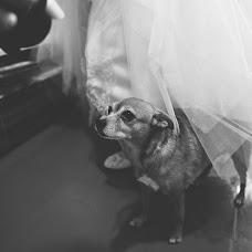 Wedding photographer Evgeniya Prusova (prusova). Photo of 26.06.2013