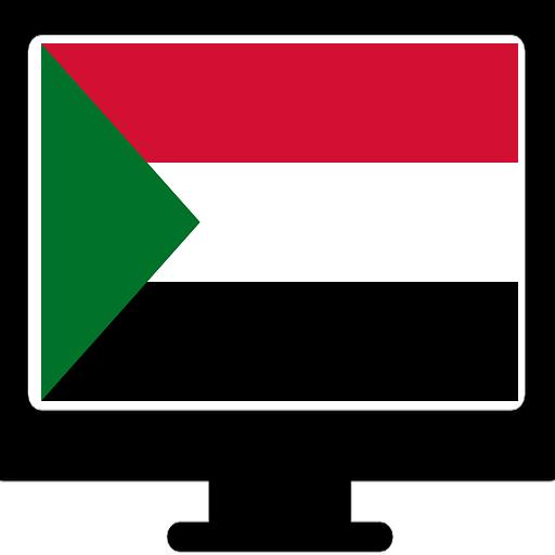 تلفزيون السودان بث مباشر Tv Sudan Apps On Google Play