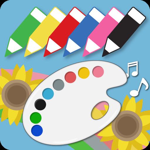 まじかるペイント ~お絵かきアプリ~ 教育 App LOGO-硬是要APP