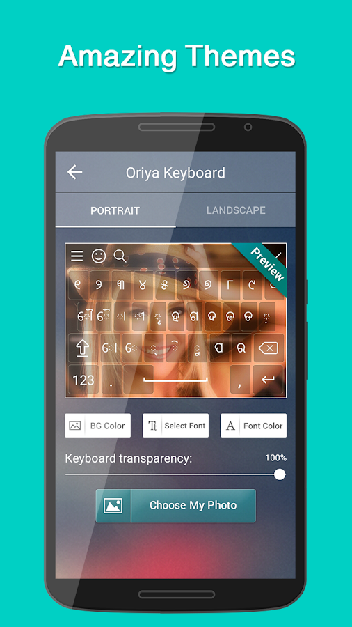 Oriya Keyboard- screenshot