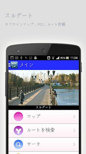 拱猪on the App Store on iTunes - Apple