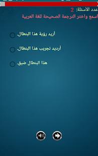 دورة اللغة التركية من زدني - náhled