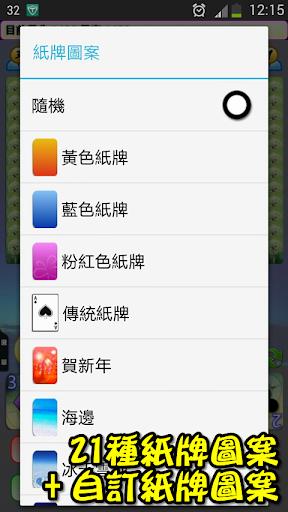 u64b2u514bu25cfu5927u8001u4e8c  screenshots 6