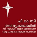POC Audio Bible (Malayalam) icon