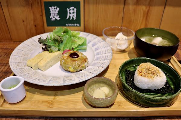 島旬-友善料理