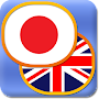 Learn Japanese phrasebook by Алексей Чудаков APK icon