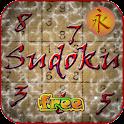 Sudoku (free) icon