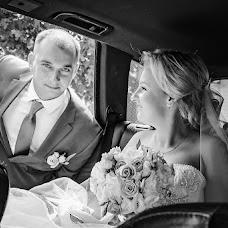 Wedding photographer Natalya Ilyasova (NatalyaIlyasova). Photo of 18.02.2017