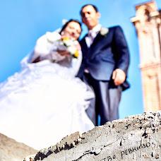 Wedding photographer Dmitriy Mitin (mitin). Photo of 29.09.2016