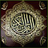 Quran Oromo