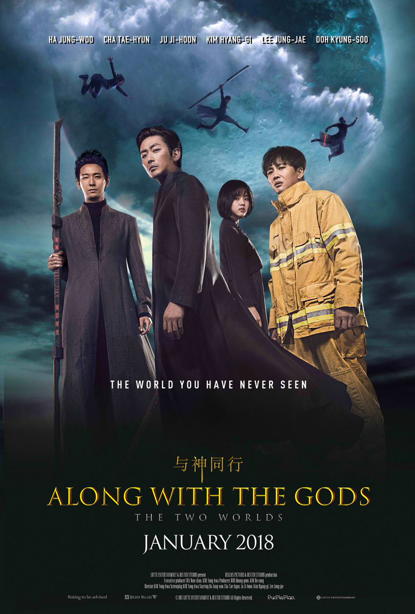 along with the gods