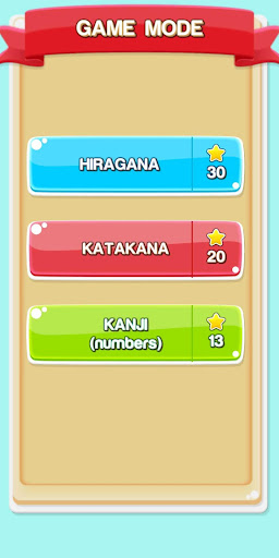 Hirakana - Hiragana, Katakana & Kanji apkmartins screenshots 1