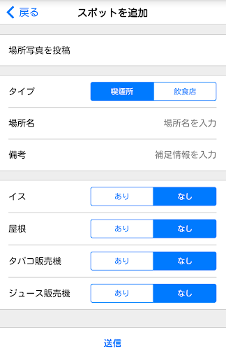 u30b3u30b3u3067u3044u3063u3077u304f 1.0.4 Windows u7528 3
