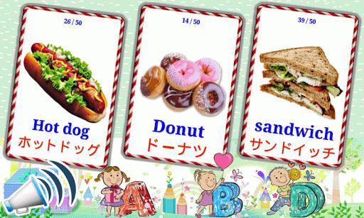 食べ物図鑑 V2(食べ物の英単語/子供のジグソーパズル)