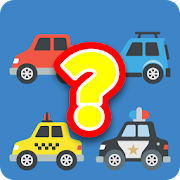 Cars Logos Quiz