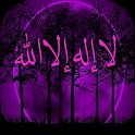صور أدعية إسلامية icon