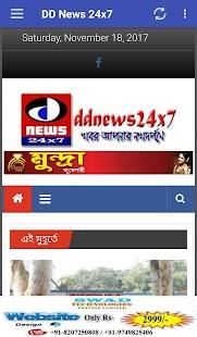 DD News 24x7 - náhled