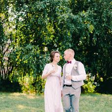 Wedding photographer Arina Fedorova (ArinaFedorova). Photo of 26.10.2018