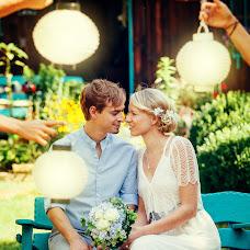Wedding photographer Hannes Höchsmann (hannes). Photo of 13.05.2015