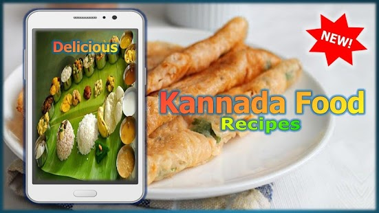 Kannada food recipes videos android apps on google play kannada food recipes videos screenshot thumbnail forumfinder Gallery