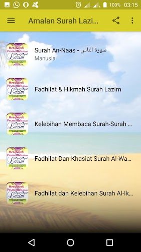 Download 22 Surah Lazim - SURAH HAFAZAN APK latest version