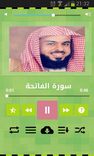 quran karim mp3 khalid al jalil