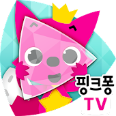 Tải 핑크퐁 TV miễn phí