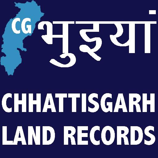 Bhuiyan Land Records Chhattisgarh (CG)