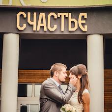 Wedding photographer Irina Makhinich (makhinich). Photo of 17.05.2015
