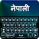 Download Nepali English Keyboard For PC Windows and Mac
