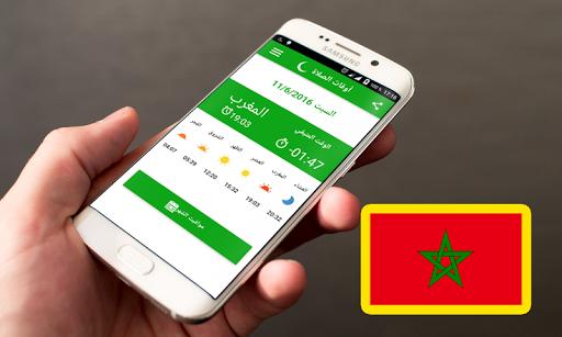 Maroc Adan (Awkat Salat)|玩工具App免費|玩APPs