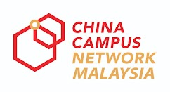 China Campus Network Malaysia 留学中国预科教育联盟马来西亚办事处