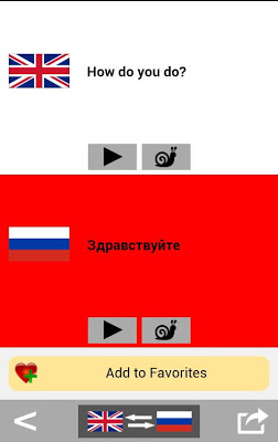 Russian talking phrasebook - screenshot