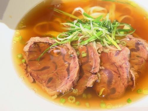 Image result for cách nấu phở bắp bò