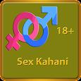 Hindi Sexy Kahani