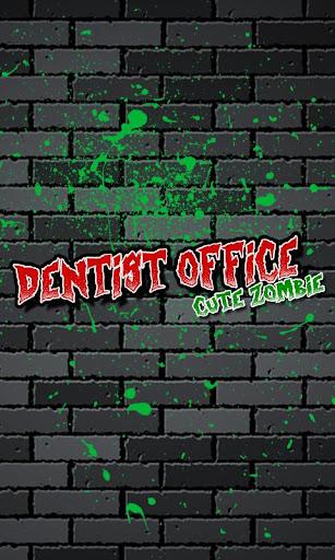 牙医办公室 - 可爱的僵尸