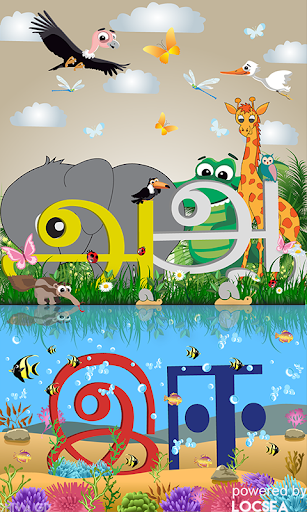 Tamil alphabets for kids
