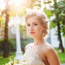 Wedding photographer Nikolay Zavyalov (NikolazPro). Photo of 23.09.2016