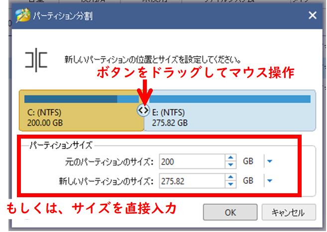 PCデータを守ってくれるMiniTool Partition Wizard【無料版】の機能&使い方を解説