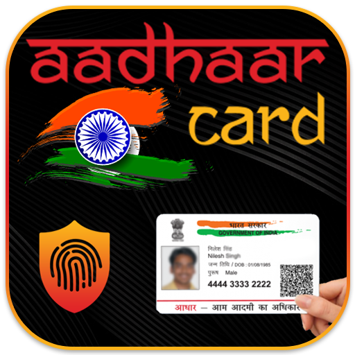 Aadhar Card Download/Update/status